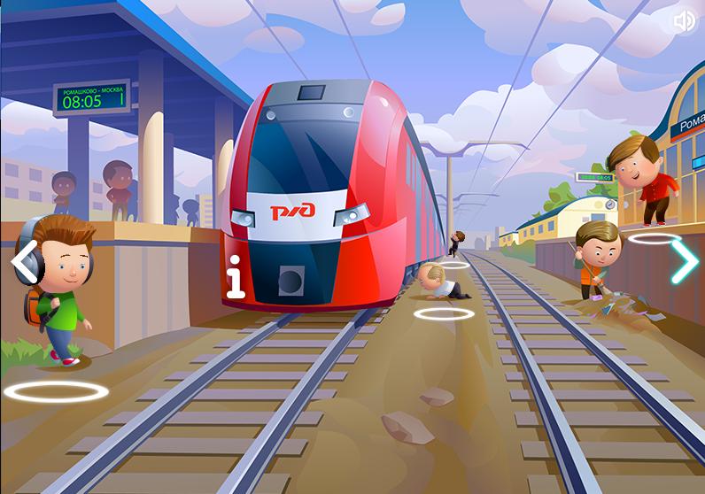 Акция «Безопасная железная дорога» стартует на Московской железной дороге накануне нового учебного года