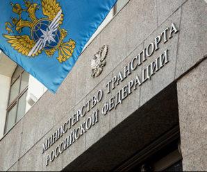 Основополагающие документы по присвоению условного номера клеймения