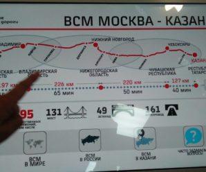 Путин не поддержал проект высокоскоростной магистрали Москва-Казань