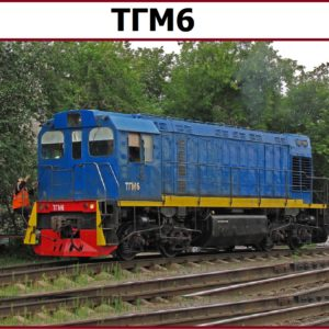 4. запчасти на тепловоз ТГМ6