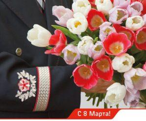 Открытки к 8 марта с вокзалов РЖД