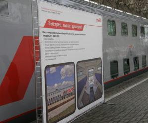 При возникновении сбоев магистрального плана в РЖД возможен риск потери 2 трлн. руб.
