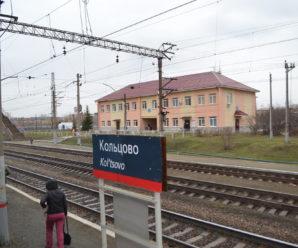 Скоро запустят скоростную электричку до аэропорта «Кольцово» в Екатеринбурге.