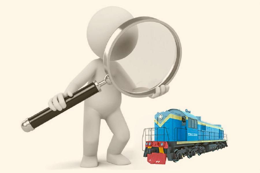 Оценка объектов железнодорожного транспорта